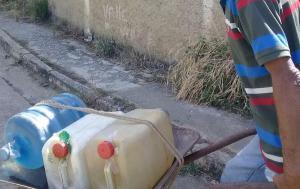 ¡Hasta 20 días sin agua! La interminable sequía que enfrentan los habitantes de Altagracia de Orituco