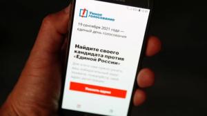 Putin busca consolidar su poder en Rusia con Navalny preso y una app prohibida