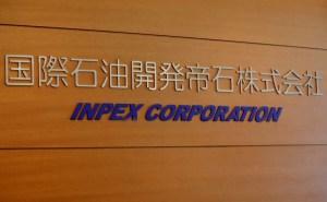 La petrolera japonesa Inpex anuncia su salida definitiva de Venezuela